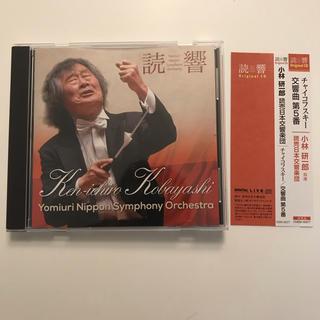 チャイコフスキー 交響曲 第5番 コバケン CD 中古(クラシック)