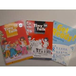 【未使用】Tiny Talk 2B テキスト ワーク CD付き 英会話練習(洋書)
