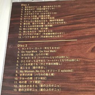 mahalo様専用(ヒーリング/ニューエイジ)