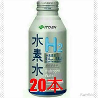 イトウエン(伊藤園)の伊藤園 水素水 410mlボトル缶20本(ミネラルウォーター)