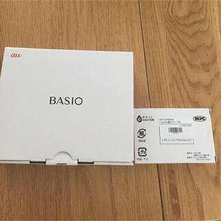 エーユー(au)のBasio3 本当充電器セット(スマートフォン本体)