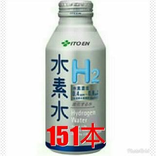 イトウエン(伊藤園)の伊藤園 水素水 410mlボトル缶151本(ミネラルウォーター)