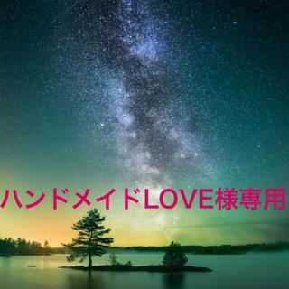 ハンドメイドLOVE様♡専用  カップスープ7個セット(インスタント食品)