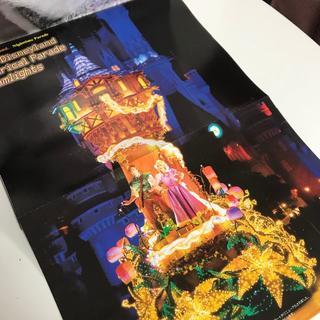 ディズニー(Disney)のミニポスター ポストカード ディズニーFAN アナ エルサ(アート/エンタメ/ホビー)