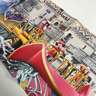 ディズニー(Disney)のミニポスター ポストカード ディズニーFAN ミッキー トイストーリー(アート/エンタメ/ホビー)