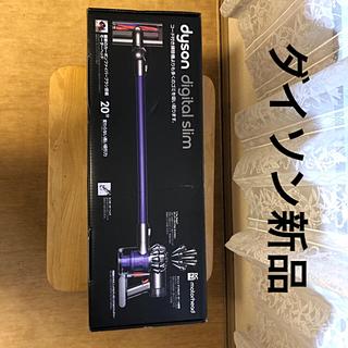 Dyson - ダイソンDC62モーターヘッドサイクロン 64948-01 新品