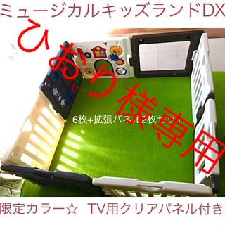 ニホンイクジ(日本育児)の日本育児 ミュージカルキッズランドDX ショコラ8枚(ベビーサークル)