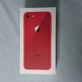 iPhone - 未使用 au iPhone 8 64GB RED SIMロック解除済み