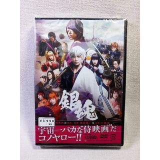 銀魂(日本映画)