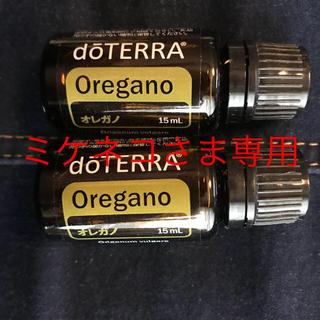 ドテラ  オレガノ 15ml  2本(エッセンシャルオイル(精油))