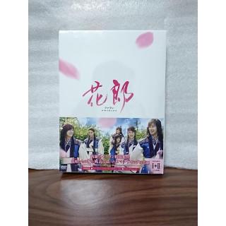 花郎 DVD(TVドラマ)