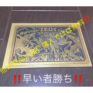 バンダイ(BANDAI)の✨ パズドラ ゼウス カード ✨(カード)