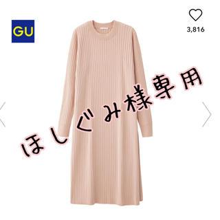 ジーユー(GU)のGU カバードレス リブロングワンピース(その他)