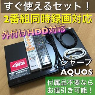 SHARP - 【動作確認OK】シャープ アクオス ブルーレイレコーダー BD-W500