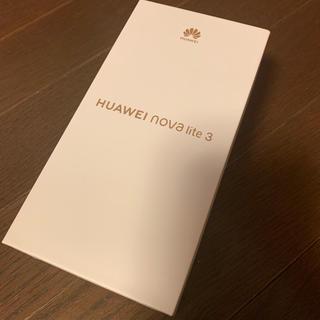 HUAWEI nova lite 3   オーロラブルー (スマートフォン本体)