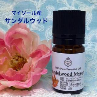 ❤️サンダルウッド❤️マイソール産❤️白檀❤️上品質グレード精油❤️    (エッセンシャルオイル(精油))