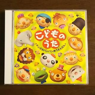 こどものうた 2枚組 CD(キッズ/ファミリー)
