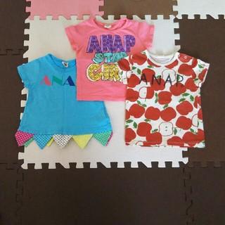 アナップキッズ(ANAP Kids)の中古美品~ ANAP セット90(Tシャツ/カットソー)