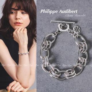 Philippe Audibert - 新品★フィリップオーディベール/チェーンブレスレット/UNITED ARROWS