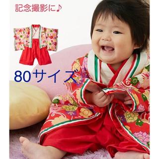【80】十二単風 ロンパース 赤色 初節句 お食い初め ひな祭り(和服/着物)