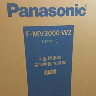 パナソニック(Panasonic)の【dai様専用】Panasonic F-MV3000-WZ ジアイーノ(空気清浄器)