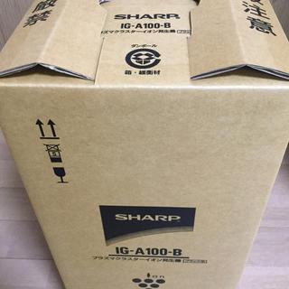 シャープ(SHARP)のSHARP IG-A100-B プラズマクラスタイオン発生器(新品・未使用品)(空気清浄器)