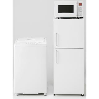 ムジルシリョウヒン(MUJI (無印良品))の【mmmさま専用】無印良品 137L 冷蔵庫(冷蔵庫)