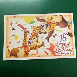 ディズニーシー小人チケット(遊園地/テーマパーク)