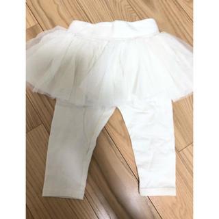 ベビーギャップ(babyGAP)のbaby gap チュールスカート付きパンツ(パンツ)