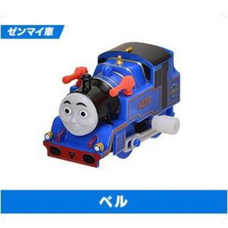 カプセルプラレール  ベル(電車のおもちゃ/車)