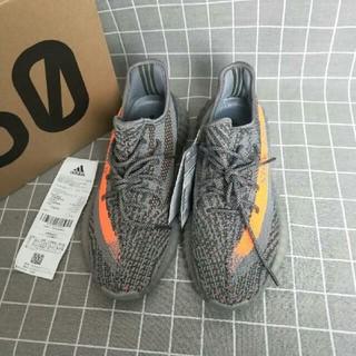 adidas - YEEZY BOOST 350 2