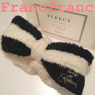 フランフラン(Francfranc)の新品未使用  Francfranc FLEECY HAIR BAND ヘアバンド(ヘアバンド)