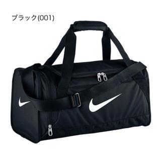 ナイキ(NIKE)のダッフルバッグ ナイキ NIKE ブラジリア 6 ダッフル XSサイズ 27L(ボストンバッグ)