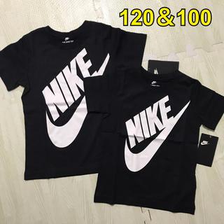 ナイキ(NIKE)のトモ様専用【新品】NIKE Tシャツ 2枚セット(Tシャツ/カットソー)