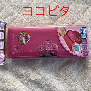 傷あり コンパクト筆入 ヨコピタ  刺繍入り ピンク(ペンケース/筆箱)