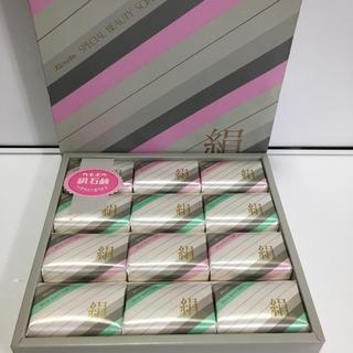 カネボウ(Kanebo)のKanebo  絹石鹸   95グラム×8個  ホワイト4個+ピンク4個(ボディソープ / 石鹸)