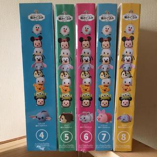 ディズニー(Disney)の新品未開封☆ディズニーツムツム編みぐるみコレクション4月号〜8月号迄のまとめ売り(あみぐるみ)