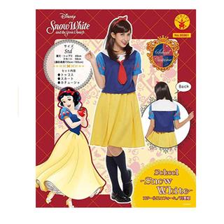 ディズニー(Disney)の白雪姫コスチューム(衣装)