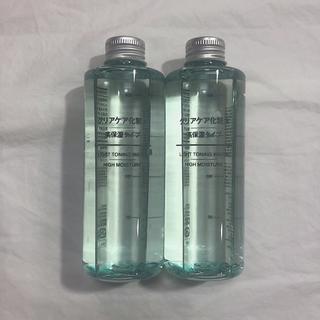 MUJI (無印良品) - 【新品 未使用】無印良品 MUJI クリアケア化粧水 高保湿タイプ 200ml