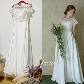 garden of grace ウェディングドレス.ボレロセット(ウェディングドレス)