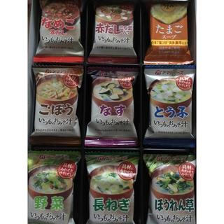 アマノフーズ  即席味噌汁&スープ セット(インスタント食品)