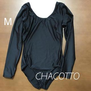 チャコット(CHACOTT)のチャコット レオタード Mサイズ(ダンス/バレエ)