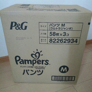 ピーアンドジー(P&G)のパンパース パンツM(ベビー紙おむつ)