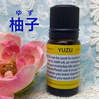 ❤️柚子❤️天然100%ピュアエッセンシャルオイル❤️(エッセンシャルオイル(精油))