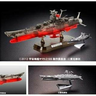 バンダイ(BANDAI)の宇宙戦艦ヤマト プラモデル 劇場限定 1/1000 リミテッドクリア Ver(模型/プラモデル)