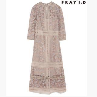 フレイアイディー(FRAY I.D)のFRAY I.D オーガンジー ワンピース ドレス 結婚式 フレイアイディー(ミディアムドレス)