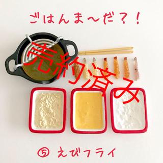 リーメント ごはんま〜だ?!