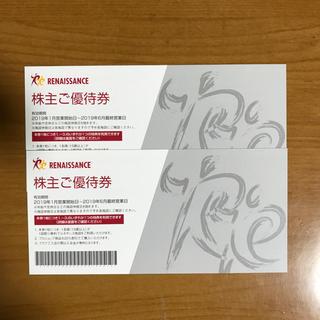 ルネサンス株主優待券(フィットネスクラブ)