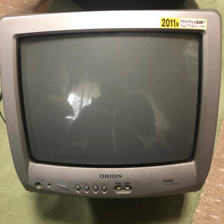 14型カラーテレビ(テレビ)