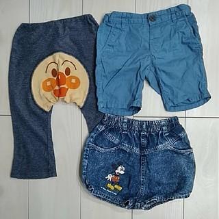 エイチアンドエム(H&M)のズボン 95(パンツ/スパッツ)